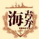 本舗海苔弁堂 ニコニコ 弐号店