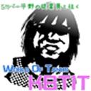 【wot】SMバー平野の従業員と征く楽しいwot実況【KBTIT】