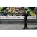 合唱 -敬次のサブカル界隈音楽研究室&名古屋サブカルチャー合唱団Coro-Animonyニコ生宣伝部!