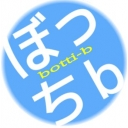 Video search by keyword リク - ぼっち雀士b1500aの活動放送局