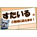 Video search by keyword FaceRig - スタイルのご期待に応えます!