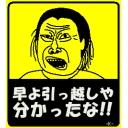 ☆ラジオ★マジゲス3000%☆