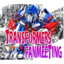 TRANSFORMERS FANMEETING!