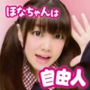 人気の「ユーザー記者」動画 2,948本 -ほなちゃんは自由人