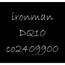 人気の「アイアンマン」動画 924本 -アイアンマンDQ10@イビザに直行便