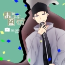 人気の「maru」動画 315本 -☆エルグチャンネル☆