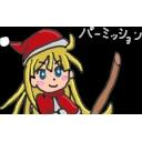キーワードで動画検索 ぷよぷよ - PermissionRoom