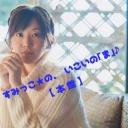 キーワードで動画検索 茅野愛衣 - すみっこ☆の、 いこいの「ま」♪ 【 本 館 】