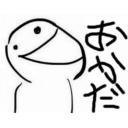 キーワードで動画検索 EDIT - 岡田家の食卓