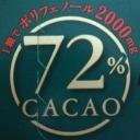 人気の「ぬん」動画 135本 -Pさんの放送(☝ ՞ਊ ՞)☝