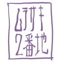 人気の「東方アレンジ」動画 22,861本 -ムラサキ2番地