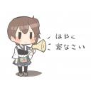 ナツメちゃんの放送局♪