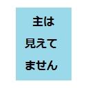 ニコニコゲーム放送 レトロゲーム編