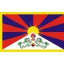 知っておかなければならないチベットの今