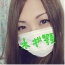 ネギ顎のコミュリンク(ノ*'ω'*)ノ
