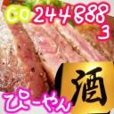 ぴーやんnoだらだら放送( ´・ω・`)_且