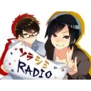 渚の小悪魔ソラシミradio!!