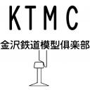 金沢鉄道模型倶楽部