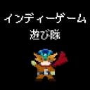 【インディーゲーム遊び隊 第4回】インディー格ゲー「EF-12」の小野口さんを囲まNiGHT!
