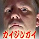 ガイジンガイ 〜GAIJINGUY〜 コミュニティー