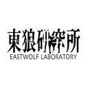 東狼研究所