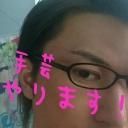 Video search by keyword 羊毛フェルト - オタサーの姫