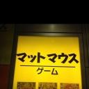 ACぷよぷよ通 新川崎マットマウス対戦会コミュニティ