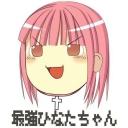 キーワードで動画検索 コレコレ - 最強ロリひなたちゃん☆ゆっくり放送