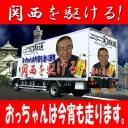キーワードで動画検索 原付 - 【車載】 関西を駆ける!
