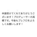 ブレフロ配信@れてりー
