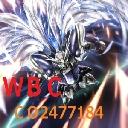 WBC -WワールドBバカCクラシック