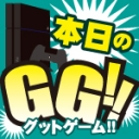 人気の「PSVita」動画 14,729本 -本日のGG!!