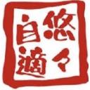 【ゲーム】悠々自適に生放送【雑談】