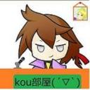 kou部屋(´▽`)