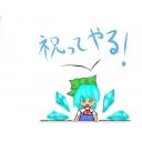 (o・ェ・o)ひっそりとルーが遊ぶよ!
