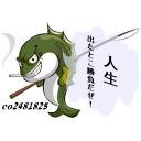 【雑談】キンタ!負けるな!【自由】