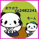 俺ん家(仮)
