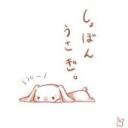 いちごみるく(,,◕ ⋏ ◕,,)こみゅ
