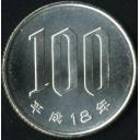 1コイン道場