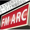 【FMAudio&Radio Club】日本大学芸術学部文化部連盟オーディオ無線研究会