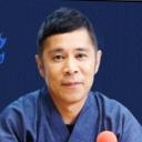 ナインティナイン(岡村隆史)のオールナイトニッポン