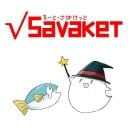 √Savaket(るーと・さばけっと)公式アカウント