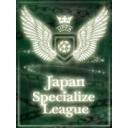 【FIFAオンライン大会】JSL GRANDPRIX
