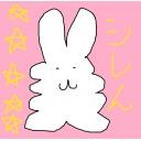 シんちゃんの超アニマル幼稚園♡
