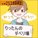 人気の「猫」動画 61,326本 -りーくんのダベリ場