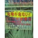 人気の「パチスロ音楽」動画 3,657本 -【夏!!】DJごっことDTM【暑い!!】