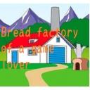 ゲーム好きのパン工場。
