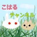 ウサギの皇室