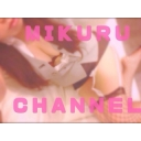 MIKURU☆CHANNEL