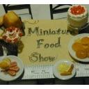 Miniature Food Show